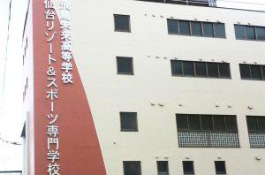 校舎写真のコピー